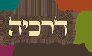 logo Deracheha