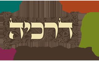 Deracheha Logo